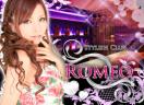 Stylish Club ROMEO