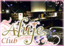 club Aluje
