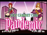 PANDEMIC(パンデミック)