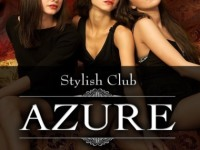 Stylish Club AZURE(アズール)