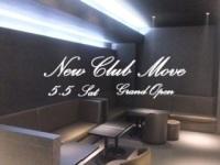 Newclub move(ムーヴ)