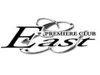 Premiere Club East(クラブイースト)